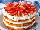Рецепта Лесна торта с маскарпоне, ягоди, сметана и шам фъстък